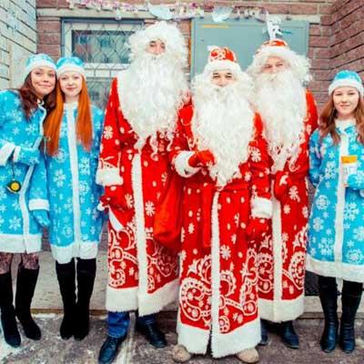Компания Дед Морозов и Снегурочек в Меховых костюмах.