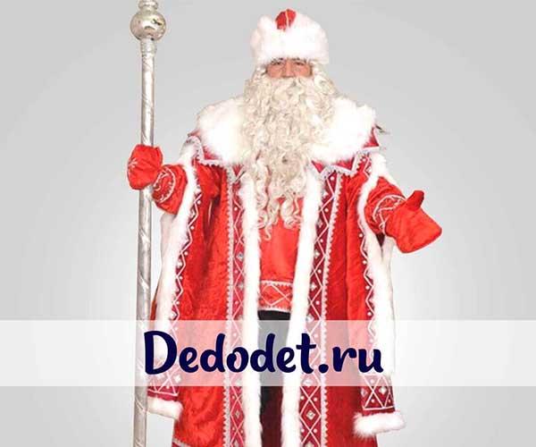 Кремлевский костюм Деда Мороза.