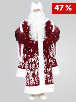 Боярский Бордо Дед Мороз со скидкой Костюм Деда Мороза Боярский Бордо в Пензе