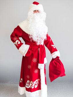 Костюм Деда Мороза Боярский в Пензе