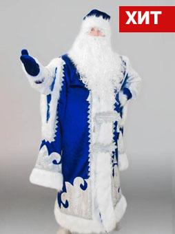 Царский синий дед мороз Костюм Деда Мороза Царский синий в Пензе