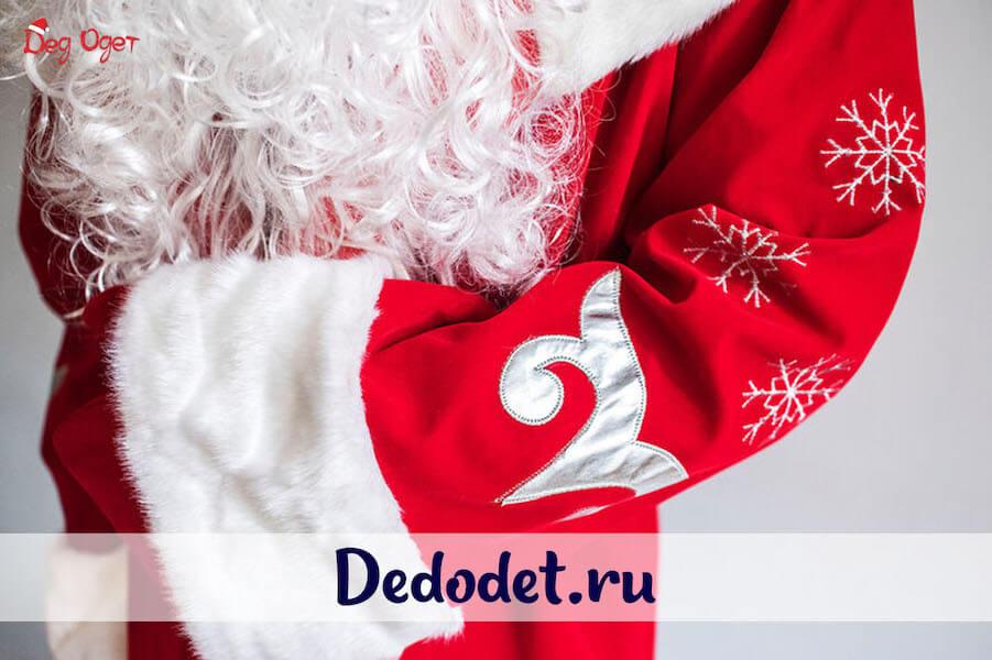 Боярский костюм Деда Мороза в Пензе