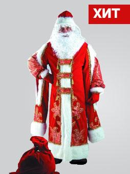 Костюм Деда Мороза Царский в Пензе