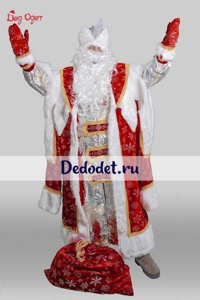 Королевский костюм Деда Мороза в Пензе