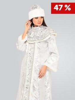 Костюм Снегурочки Серебряный в Пензе
