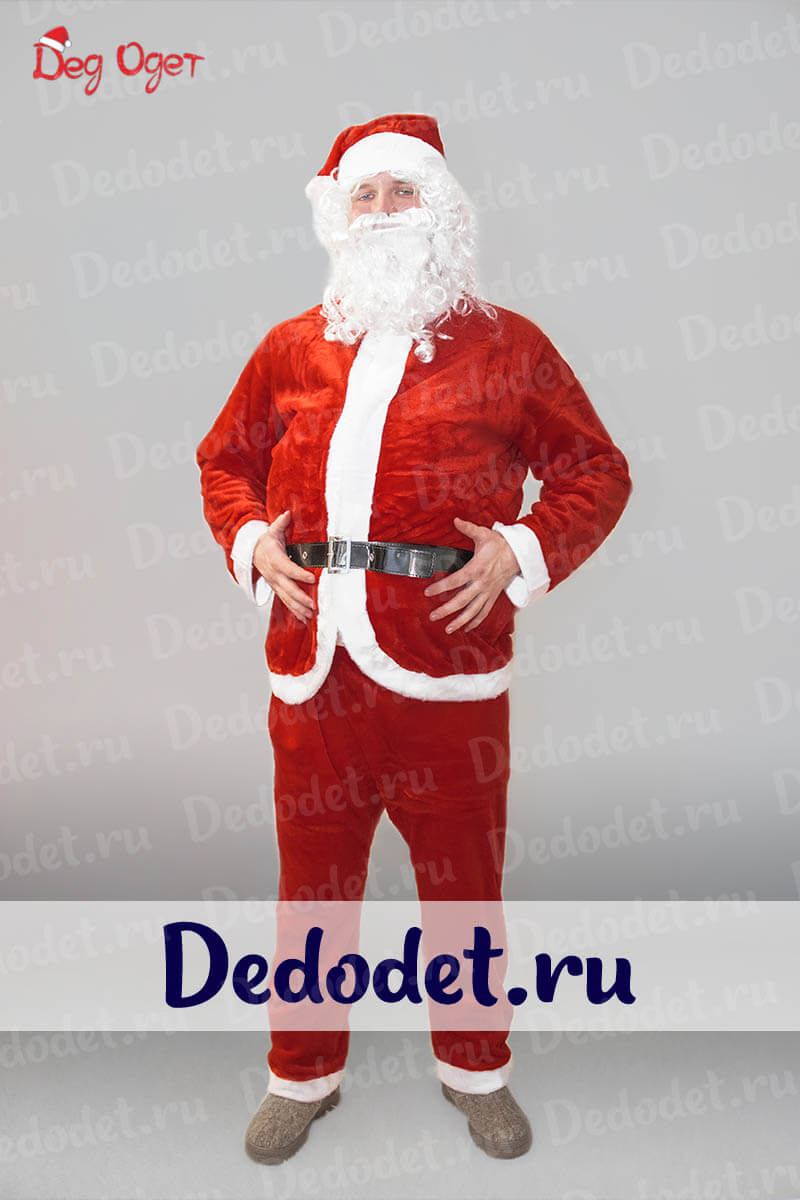 Костюм Санта-Клауса в Пензе