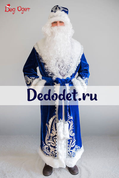 Боярский синий костюм Деда Мороза в Пензе